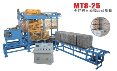 Pallets Free Fully Automatic Cement Block-machine MT8-25
