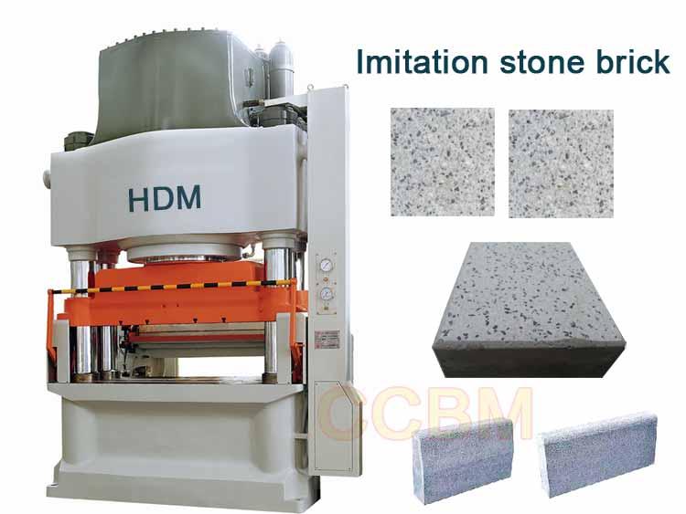 Imitation stone block machine cement brick making machine